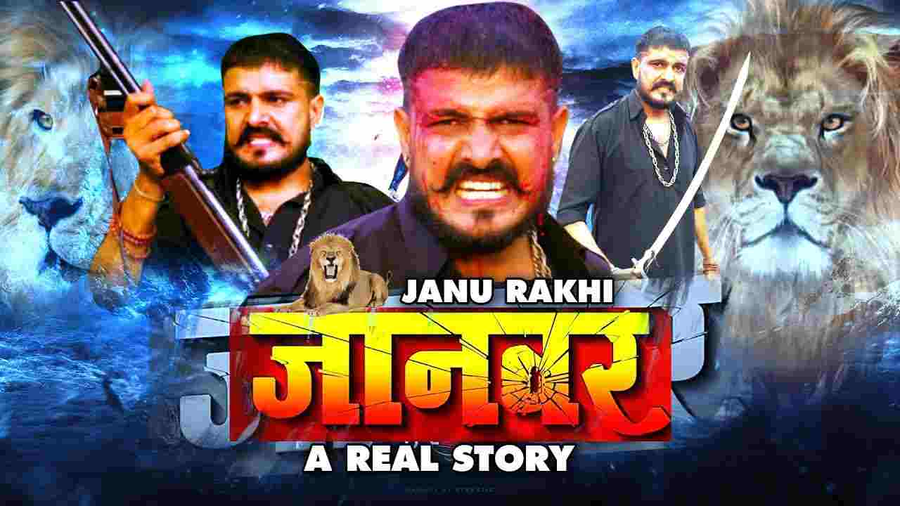Jaanwar Raju Haryanvi Mp3 Song Download 320kbps Lyricstuff Com