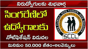 Singareni Collieries Company Limited (SCCL) Management Trainee Recruitment Apply Online @scclmines.com /2020/03/Singareni-Collieries-Recruitment-for-Management-Trainee-Apply-Online-scclmines.com.html