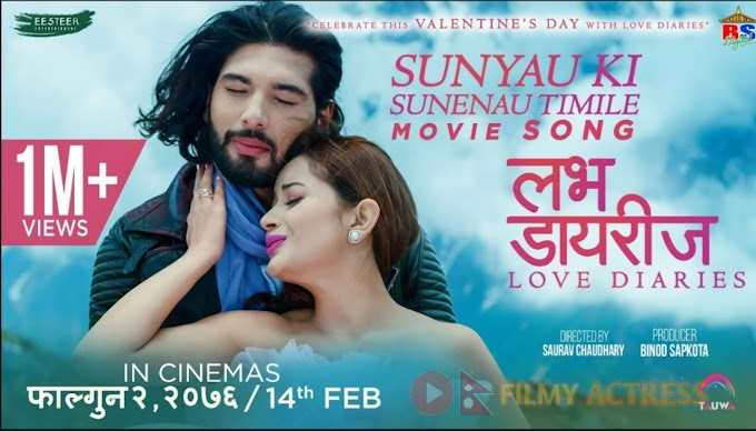 """""""Love Diaries"""" Nepali Movie 