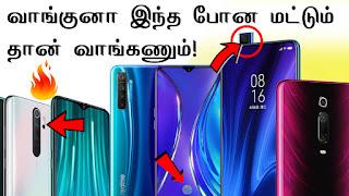 Best Smartphone 2019,best selling smartphone 2019,best mobile phone under 20000