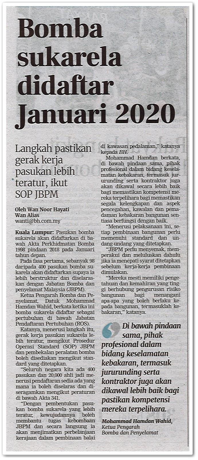 Bomba sukarela didaftar Januari 2020 - Keratan akhbar Berita Harian 20 Julai 2019