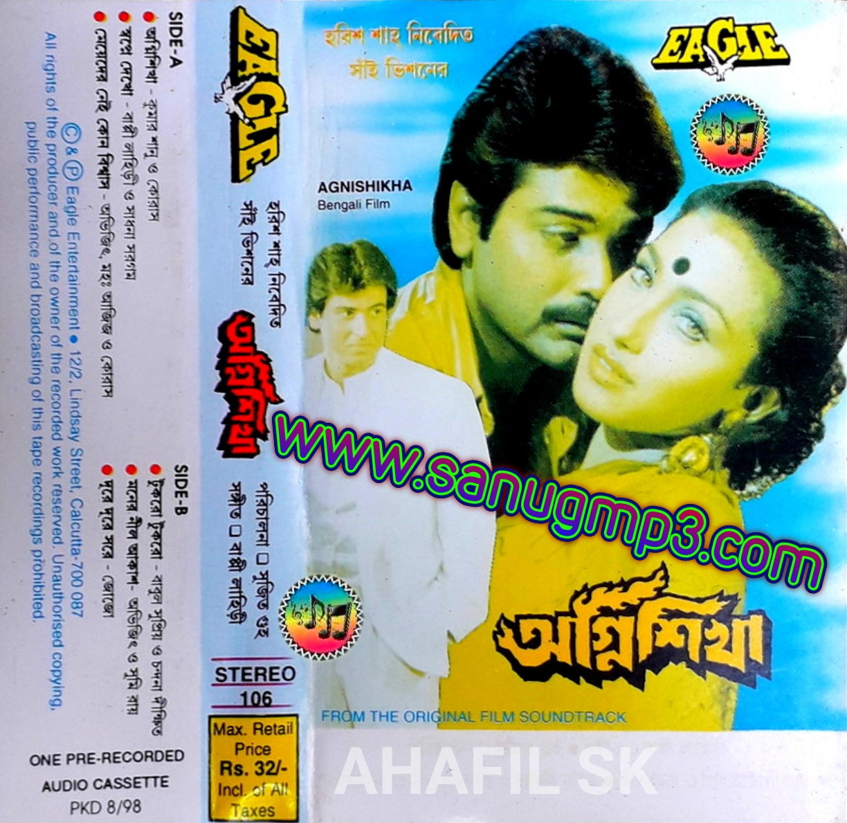 ONLY KUMAR SANU MP3 SONGS DOWNLOAD HERE: 2019