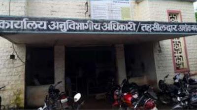 अशोकनगर तहसील कार्यालय में प्रसाधन की समस्या, स्टाफ, वकील और आमजन सभी परेशान