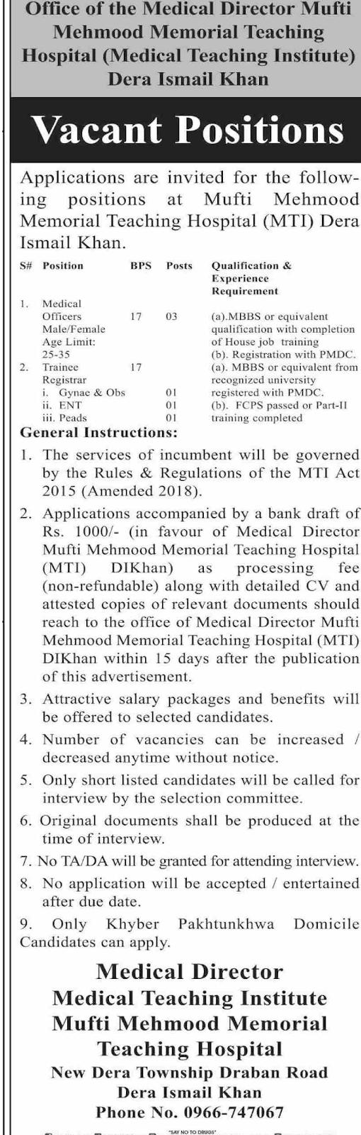 Jobs in Memorial Teaching Hospital (MTI) Dera Ismail Khan 2019