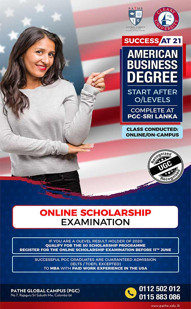 American business degree in Sri Lanka | Start after O/Ls | Success @ 21