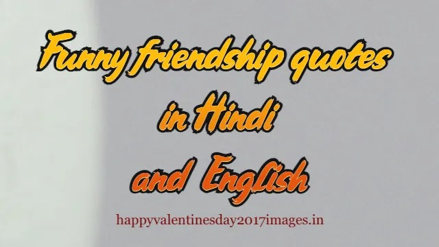 Funny Friendship Quotes in Hindi and English