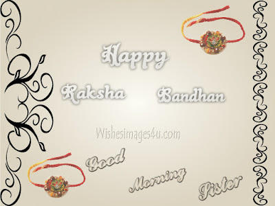 Raksha Bandhan 2017 Good Morning Photos for Sister