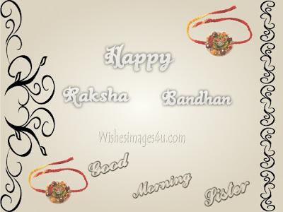 Raksha Bandhan 2019 Good Morning Photos for Sister