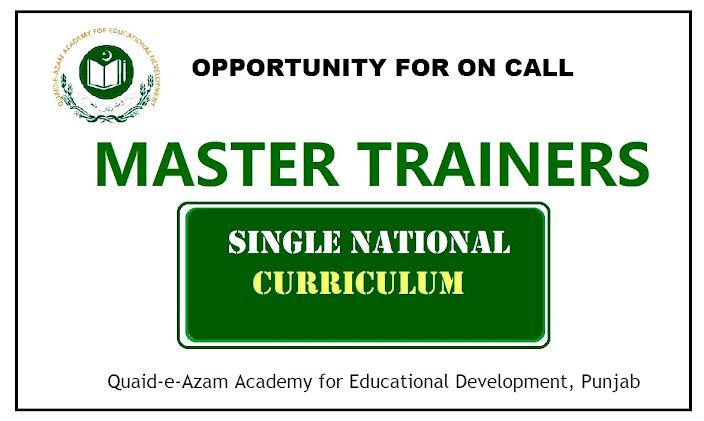 Quaid-e-Azam Academy for Educational Development (QAED) Jobs 2021 in Pakistan -Apply online