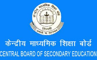 Central Board of Secondary Education (CBSE) Class 12 Result 2016