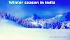 Spring season essay in Hindi - वसंत ऋतु का निबंध हिंदी में