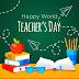 Teachers Day 2020 Quotes, Shayari, Wishes In Bengali (শিক্ষক দিবসের শুভেচ্ছা)