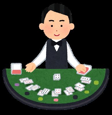 カジノのディーラーのイラスト(男性)