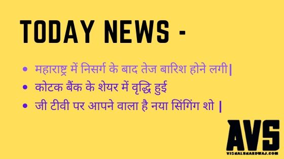 Today News