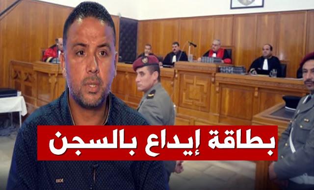 بطاقة إيداع بالسجن ضد مخلوف Seifeddine Makhlouf
