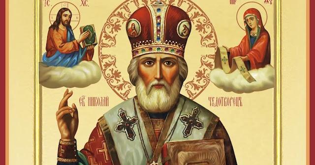 Молитва Николаю Чудотворцу на удачу и везение!