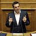 Αλέξης Τσίπρας: Ο πρωθυπουργός έχει «κρυφή ατζέντα»