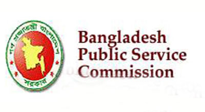 Bangladesh Public Service Commission Job Circular