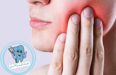 هل يمكن علاج الم عصب الاسنان بالبيت؟ نعم يوجد علاجات منزلية فعالة لتخفيف وعلاج الم عصب الاسنان بكل سهولة اذا واجهت الالم فجاة ولم تتمكن من الذهاب لطبيب الاسنان, اليك 9 طرق للعلاج ،الم عصب الاسنان ،عصب الاسنان ،علاج الم الاسنان ،علاج الم عصب الاسنان ،الم الاسنان ،وجع الاسنان ،تسكين الم الاسنان الشديد ،مسكن الم الاسنان ،علاج وجع الاسنان ،مسكن للاسنان ،لتسكين الم الاسنان بسرعه ،مسكن الم عصب الاسنان ،مسكن لالم الاسنان الشديد ،لتسكين ألم الاسنان الحاد ،افضل مسكن للاسنان ،علاج عصب الاسنان ،مسكن لالم الاسنان ،علاج الم عصب الاسنان بالبيت ،تسكين الم الاسنان ،لتسكين الم الاسنان فورا للاطفال ،اعصاب الاسنان ،علاج عصب الاسنان في البيت ،علاج لالم الاسنان ،علاج الم الاسنان الشديد ،،مسكن قوى للاسنان ،علاج لوجع الاسنان ،التهاب عصب السن ،علاج التهاب عصب الاسنان بالاعشاب ،علاج التهاب عصب الضرس وانتفاخ الخد ،التهاب عصب الاسنان والاذن ،اعراض التهاب عصب الاسنان ،افضل مسكن لالم الاسنان ،دواء الم الاسنان ،علاج عصب الاسنان بدون الم ،علاج التهاب عصب الاسنان ،مسكن الم اسنان ،مسكن لالام الاسنان ،علاج الم الاسنان في المنزل ،دواء لوجع الاسنان ،اعراض عصب الاسنان ،مسكن لوجع الاسنان ،علاج الم الاسنان في البيت ،علاج طبيعي لوجع الاسنان ،كيف اخفف الم الاسنان ،لوجع الاسنان ،افضل علاج لالم الاسنان ،لتسكين الم الاسنان ،التخلص من الم الاسنان ،علاج سريع لالم الاسنان ،ماهو علاج الم الاسنان ،وصفة لألم الاسنان ،حل لوجع الاسنان ،كم يستمر الم عصب السن ،علاج سريع لوجع الاسنان ،علاج الم اسنان ،علاج الم السن ،لعلاج الم الاسنان ،وصفة لوجع الاسنان ،دواء لالم الاسنان ،علاج لالام الاسنان ،تسكين الم الاسنان العصب ،حل لالم الاسنان ،مسكن طبيعي لالم الاسنان ،الم في الاسنان ،وصفة طبيعية للتخلص من الم الاسنان ،معالجة الم الاسنان ،آلام الأسنان وعلاجها ،كيفية التخلص من الم الاسنان ،علاج اعصاب الاسنان ،علاج عصب الضرس ،الم عصب الضرس ،ازالة الم الاسنان
