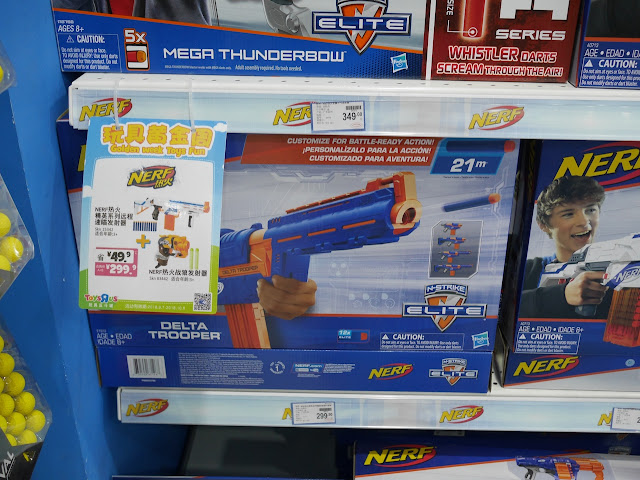 "Nerf gun National Day special at Toys ""R"" Us in Zhongshan, China"