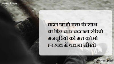 sad photo shayari  shayri.page