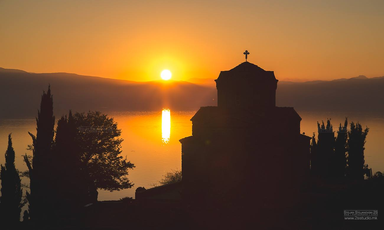 Archbishopric of Ohrid to mark 1000th anniversary on May 27