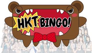 HKTBINGO Eng Sub Indo