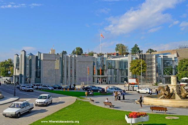 Holocaust Museum (Музеј на Холокаустот) - Skopje, Macedonia