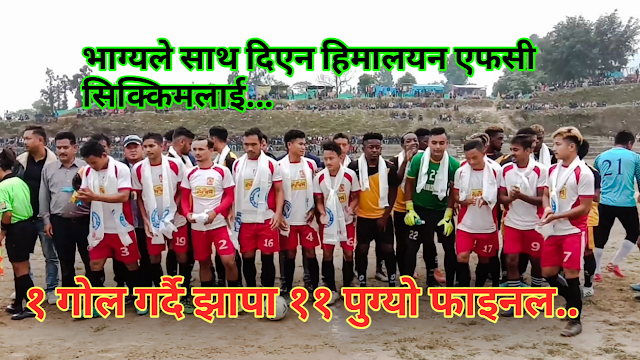 Jhapa 11 beats Himalayan FC Sikkim in Mungpoo Gold Cup semi final
