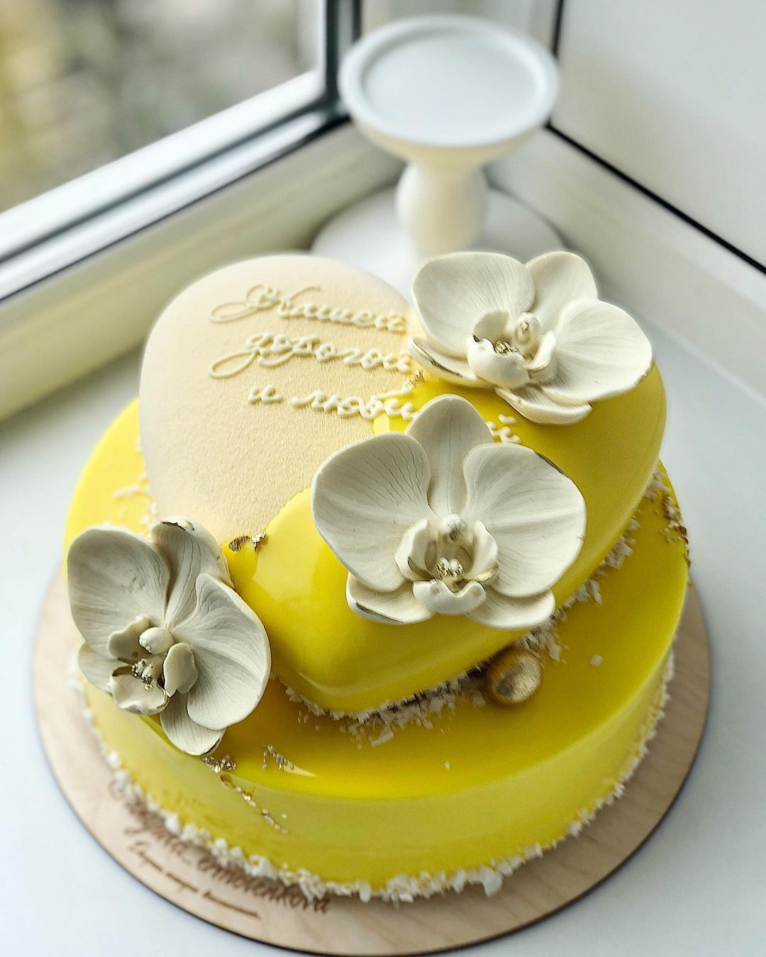 Lemon floral cake