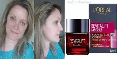 كريم لوريال لشد الوجه - كريم لوريال النهارى الأحمر - مكونات كريم لوريال- فوائد كريم لوريال