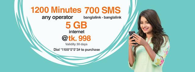 Banglalink-taka-998-Bundle-Offer