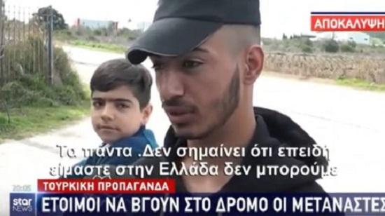 evosmosnews.gr