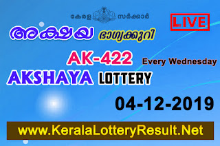 kerala lottery kl result, yesterday lottery results, lotteries results, keralalotteries, kerala lottery, keralalotteryresult, kerala lottery result, kerala lottery result live, kerala lottery today, kerala lottery result today, kerala lottery results today, today kerala lottery result, Akshaya lottery results, kerala lottery result today Akshaya, Akshaya lottery result, kerala lottery result Akshaya today, kerala lottery Akshaya today result, Akshaya kerala lottery result, live Akshaya lottery AK-422, kerala lottery result 04.12.2019 Akshaya AK 422 04 December 2019 result, 04 12 2019, kerala lottery result 04-12-2019, Akshaya lottery AK 422 results 04-12-2019, 04/12/2019 kerala lottery today result Akshaya, 04/12/2019 Akshaya lottery AK-422, Akshaya 04.12.2019, 04.12.2019 lottery results, kerala lottery result December 04 2019, kerala lottery results 04th December 2019, 04.12.2019 week AK-422 lottery result, 04.12.2019 Akshaya AK-422 Lottery Result, 04-12-2019 kerala lottery results, 04-12-2019 kerala state lottery result, 04-12-2019 AK-422, Kerala Akshaya Lottery Result 04/12/2019, KeralaLotteryResult.net