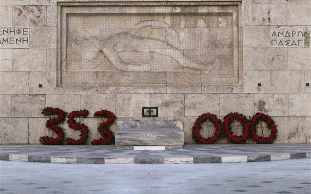 Εκδήλωση για τη Γενοκτονία των Ποντίων θα διοργανώνει το 1ο ΕΠΑΛ Καλαμάτας