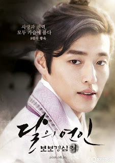 Kang Ha Neul in Scarlet Heart Ryeo