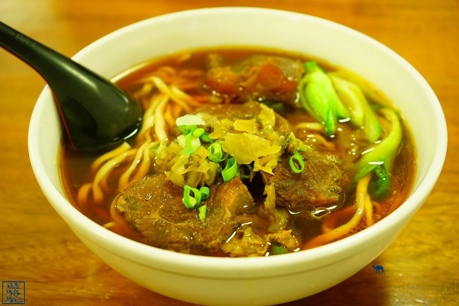 Le Chameau Bleu - Blog Voyage Taitung Taiwan - Beef Noodle Soup- Spécialité de Taiwan - Gastronomie Taïwanaise