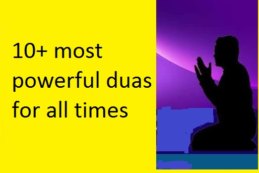 most powerful duas in Arabic, English and with transliteration