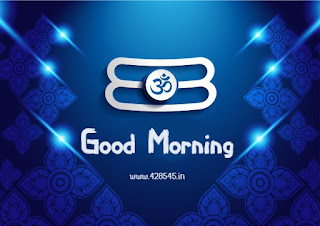 Om Namh Shivya Good Morning Pictures