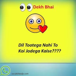 Whatsapp Attitude images
