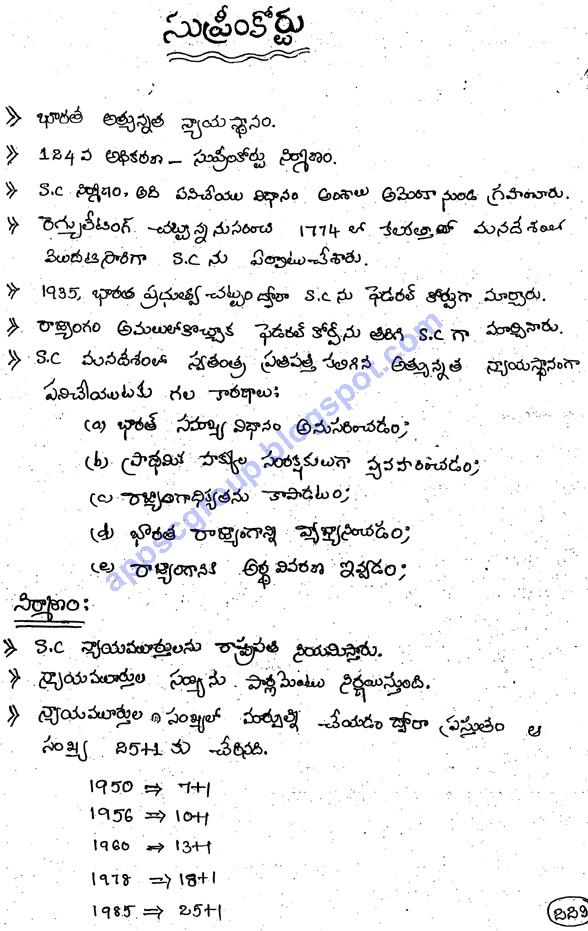 Telangana History In Telugu For Competitive Exams Pdf