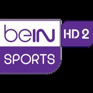 بي ان سبورت 2 بث مباشر اون لاين يوتيوب  bein Sport HD 2 live youtube