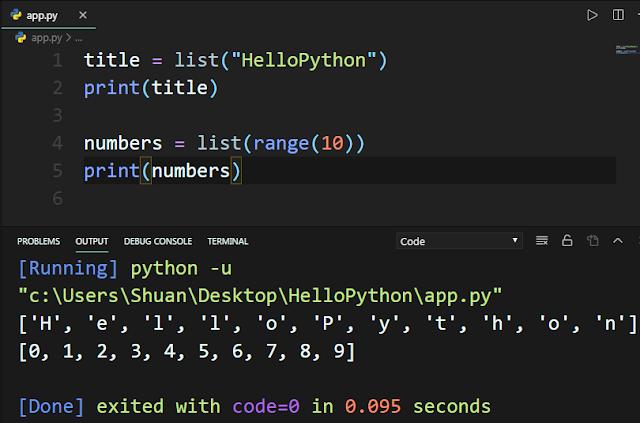 [Python教學]Python List必學實作