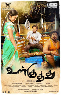 Ulkuthu 2017 Hindi Dubbed 720p WEBRip