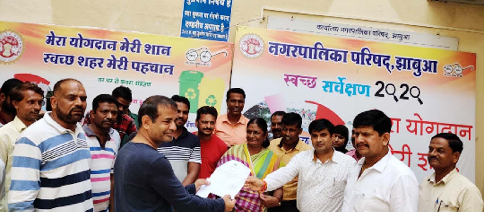 Jhabua News-ई-नगरपालिका पोर्टल का हुआ शुभारंभ, स्वच्छता के लिए सामूहिक रूप से दिलवाई गई शपथ