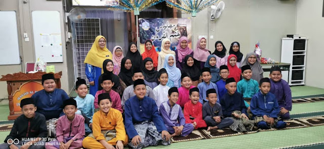 Program Khatam Al-Quran & Anugerah Cemerlang KAFA IM2