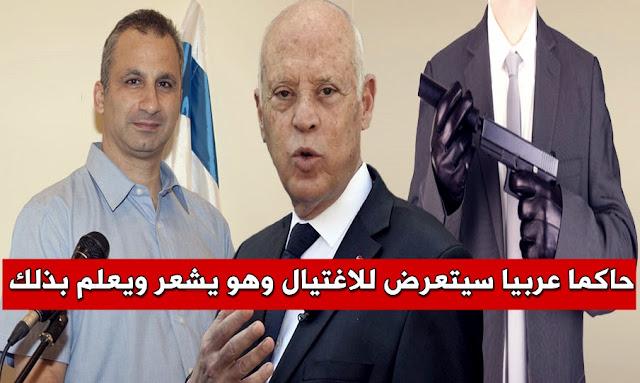 صحفي إسرائيلى _ edy cohen twitter kais saied