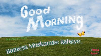 good morning quotes in hindi 3b