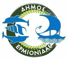 Πλούσιες οι καλοκαιρινές πολιτιστικές εκδηλώσεις στο Δήμο Ερμιονίδας (πρόγραμμα)