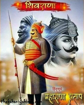 Top 10+ Facts About Maharana Pratap Jayanti 2020 with Photos~thekahaniyahindi